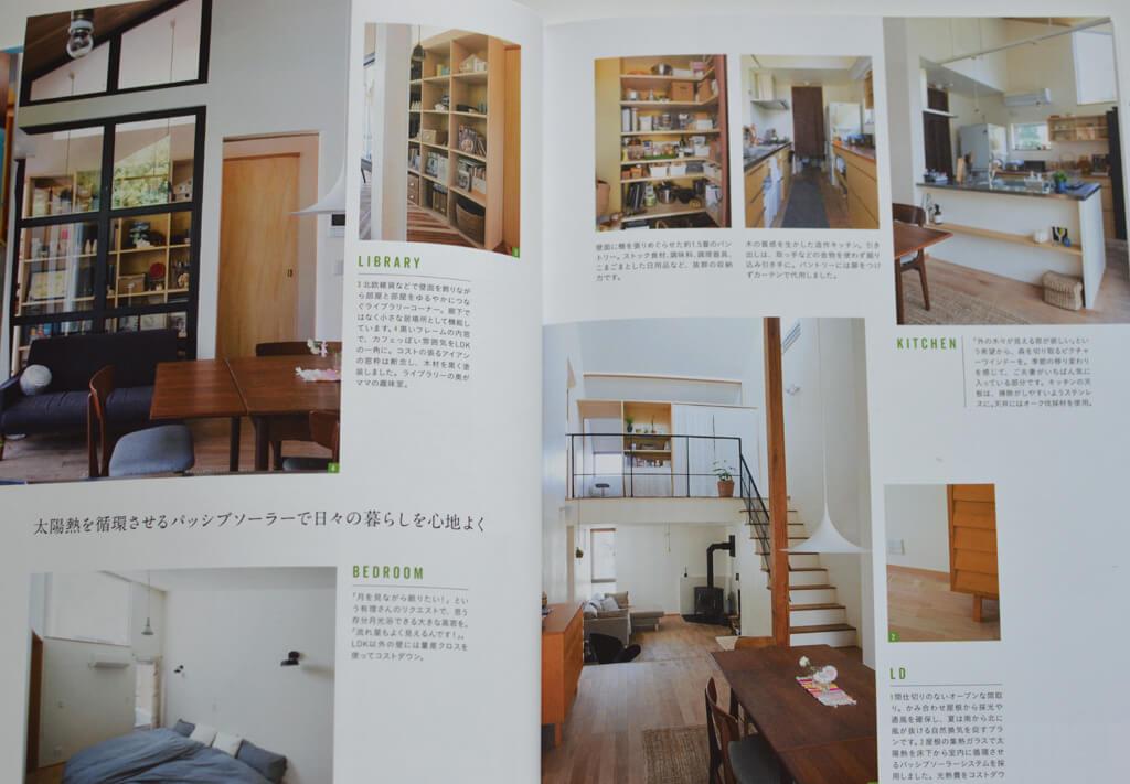 緑区A邸 木の家と暮らし