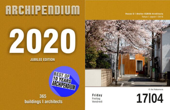 石神井U邸 archipendium2020