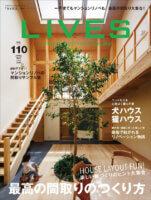 LiVES vol110