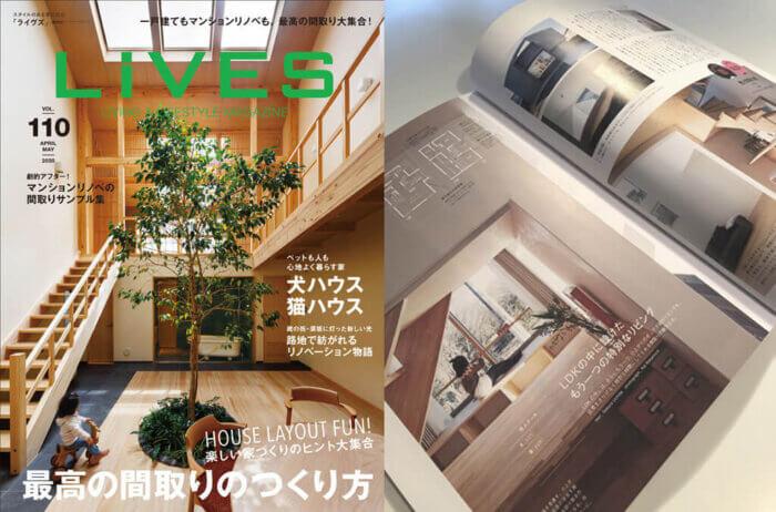 狛江S邸 LiVES vol.110